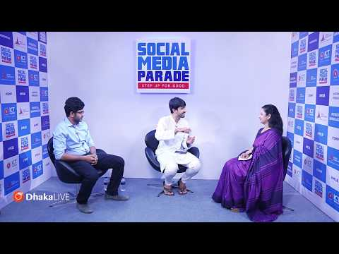 Social Media Parade - SOCIAL MEDIA FOR EDUCATION  | STEP UP FOR GOOD