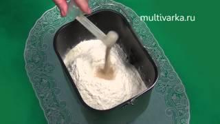 Как приготовить горчично молочный хлеб в мульти хлебопечке Oursson BM1000