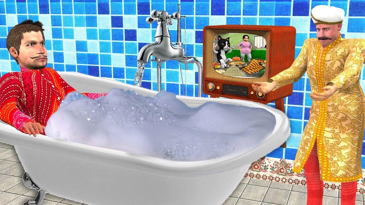 Download बाथ टब Bath Tub Funny Comedy Video हिंदी कहानियां Hindi Kahaniya - Innocent Man Story