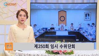 [210731] 매거진원 292회 수정