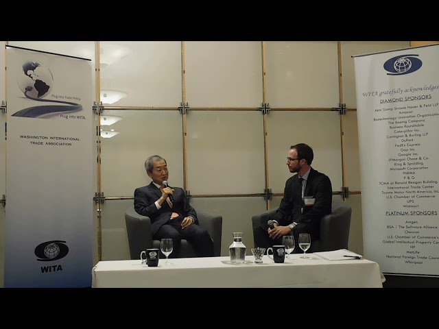9/11/17 - Discussion with Ambassador Ahn Ho-Young - Moderated Discussion