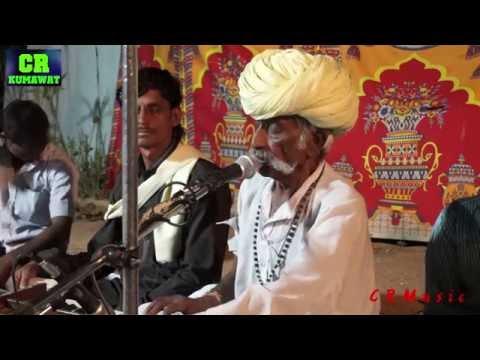 आज री जागरण में आवनो पड़ेला | shankar ji bhiramani | marwadi new desi bhajan राजस्थानी सोंग्स