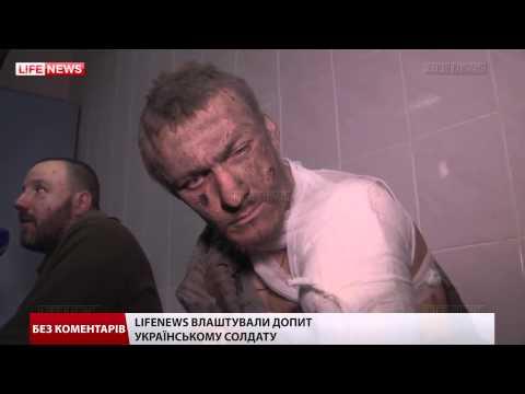 Російські журналісти допитують