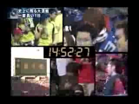 Japan Football J.League Final Day 2005 Gamba Osaka INCREDIBLE finish - must see! Cerezo KONNO Endo