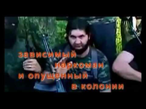 Главари Моджахедов
