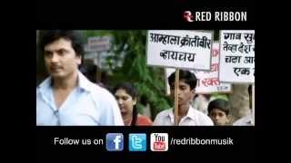 Marathi Song - Karuya Karuya Andolan from the Movie Andolan Ek Suruvat Ek Shevat