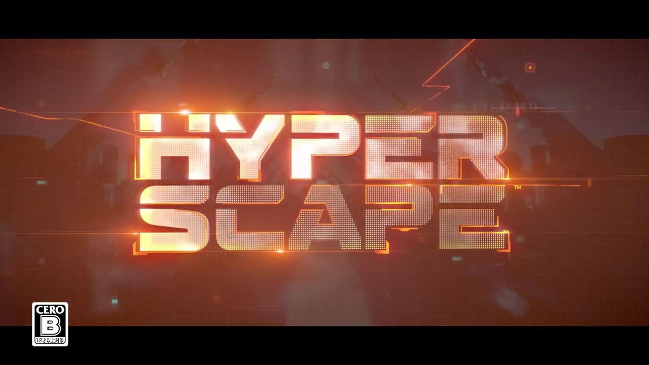 『ハイパースケープ』ワールドプレミアトレーラー