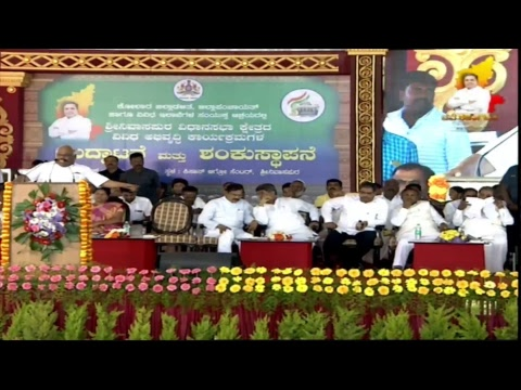 Hon'ble CM's State Tour at Srinivaspura, Kolar - 30 Dec 2017