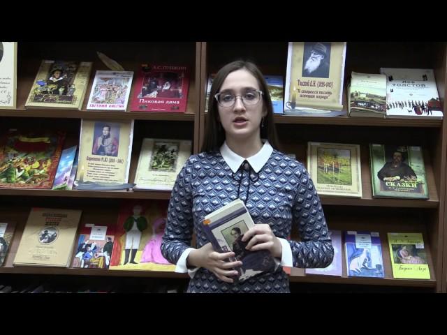 Изображение предпросмотра прочтения – ЕленаСоколова читает произведение «Мцыри» М.Ю.Лермонтова