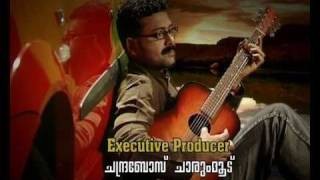 Malayala serial Nombarapoovu best selected scenes Part 01