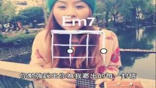 [麗麗卡拉OK] 025 旅行的意義 (陳綺貞)