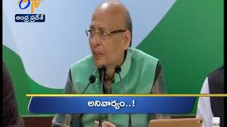 6 AM | Ghantaravam | News Headlines | 10th August 2020 | ETV Andhra Pradesh