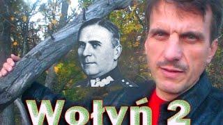 Film Wołyń 2  Фильм Волинь 2