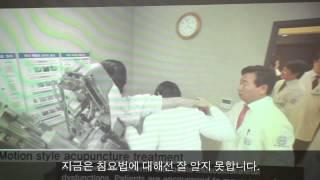 美 TOP10 러시대학 의료진, 자생치료법 연구 위해 내원