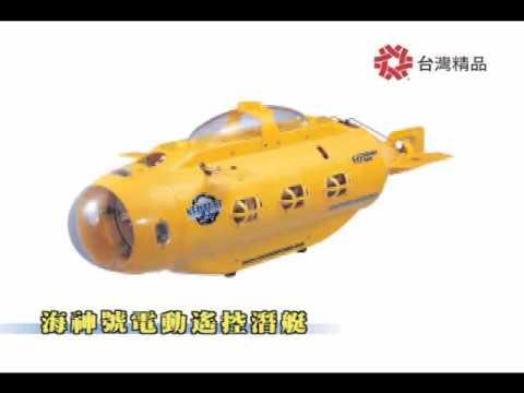 海賊王~遙控羅的潛水艇   Doovi