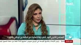تفاعلكم : الاعلامي بدر آل زيدان لست على علاقة بشيلاء سبت