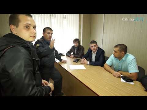 Потерпевшие пишут заявления на шоумена мошенника в Калуге