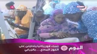 نساء موريتانيا يتحايلن على العوز المادي بالزرابي