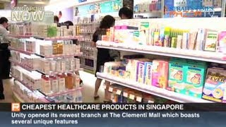 Cheapest healthcare products in Singapore