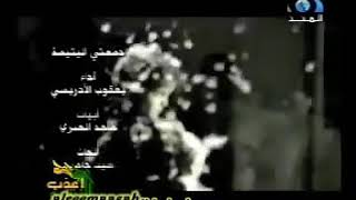 حالات واتس اب حزينه / يا دمعتي اليتيمه/ كيفكم غوالي اشتقتلكن مين لسا متفاعل معي