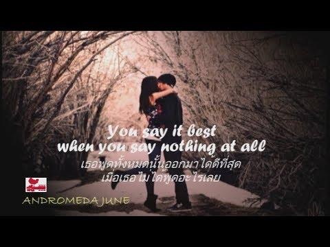 เพลงสากลแปลไทย  #214# When You Say Nothing At All - Susan Wong (Lyrics & Thai subtitle)
