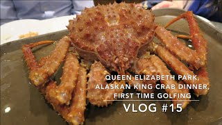 Alaskan King Crab Dinner & More!   Fashionablyamy