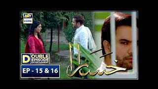 Khasara Episode 15 & 16  - 10th July 2018 - ARY Digital Drama