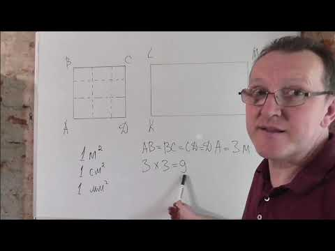 Как вычислить площадь квадрата