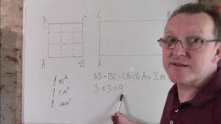 Площадь прямоугольника, квадрата. Геометрия 8 класс
