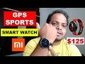 Better than Apple Watch? My new GPS Smart Watch Xiaomi Amazfit