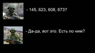 Ихтамнет или шахтеры и украинские трактористы не понимают украинский язык.