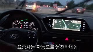 강원도/여행/천리포/광어다운샷