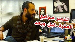 تفجير صوامع العقبة..قبل وبعد | al waja3