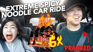 Download Video 6X EXTREME SPICY NOODLE CAR RIDE (I CRIED) | Ranz and Niana MP3 3GP MP4