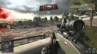 Battlefield 4: How To Quickly Unlock the GOL Magnum Sniper Rifle. Review and Highlights.
