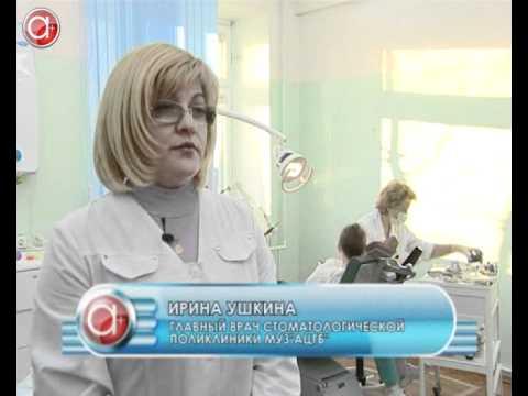 Ортодонт. Лучшие врачи Москвы, запись на прием через