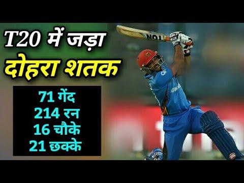 Shafiqullah Shafaq smashes Double Century in T20 Match || Express India ||