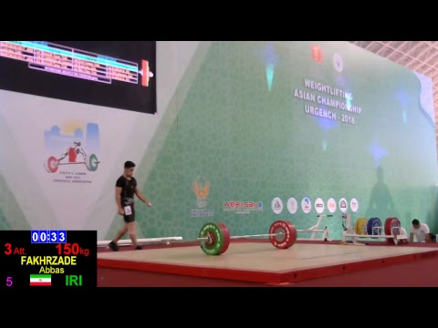 IWF Weightlifting Live Stream