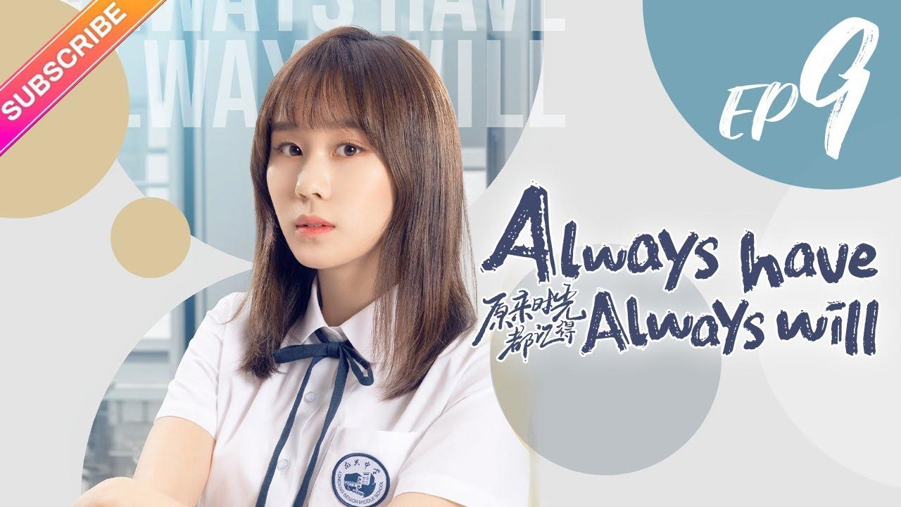 Download 【ENG SUB】Always Have, Always Will EP09│I am duped│Li Ge Yang, Dawn Chen│Fresh Drama
