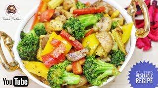 Sautéed Vegetables Recipe // Healthy And Tasty Vegetable Dish // BY PREETI SEHDEV