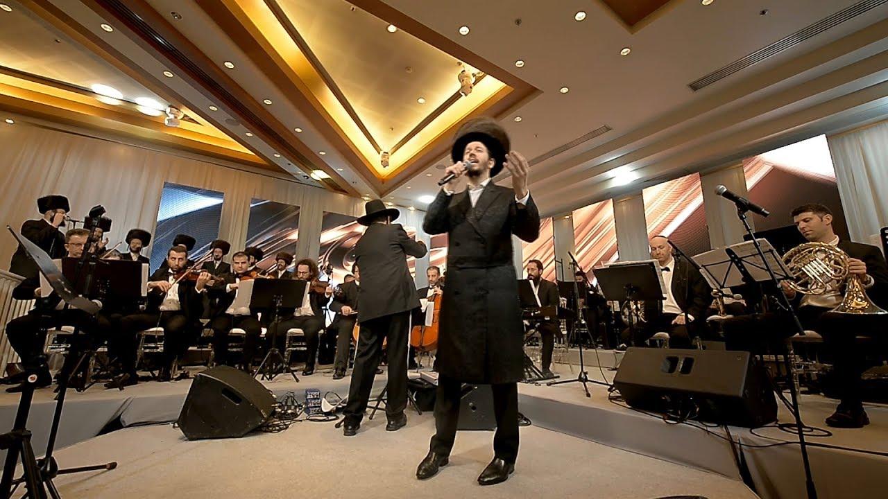 שלוימי גרטנר, מקהלת מלכות, מונה - הרחמן | Shloime Gertnerhr, Malchus Choir, Mona - Harahaman