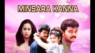 Tamil SuperHit Movie | Vijay Best Romantic Love Movies | Blockbuster Movies Of Thalapathy