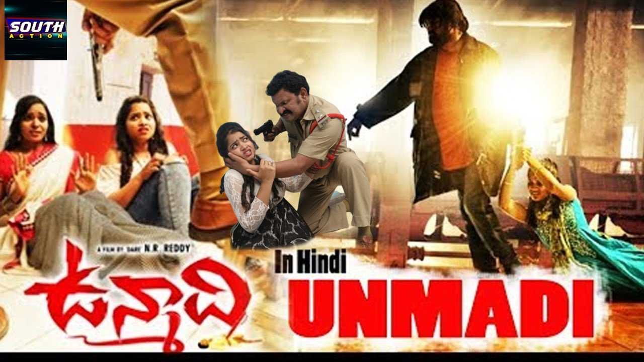 Unmadi New Hindi Dubbed Blockbuster Action Movie Full HD 1080p