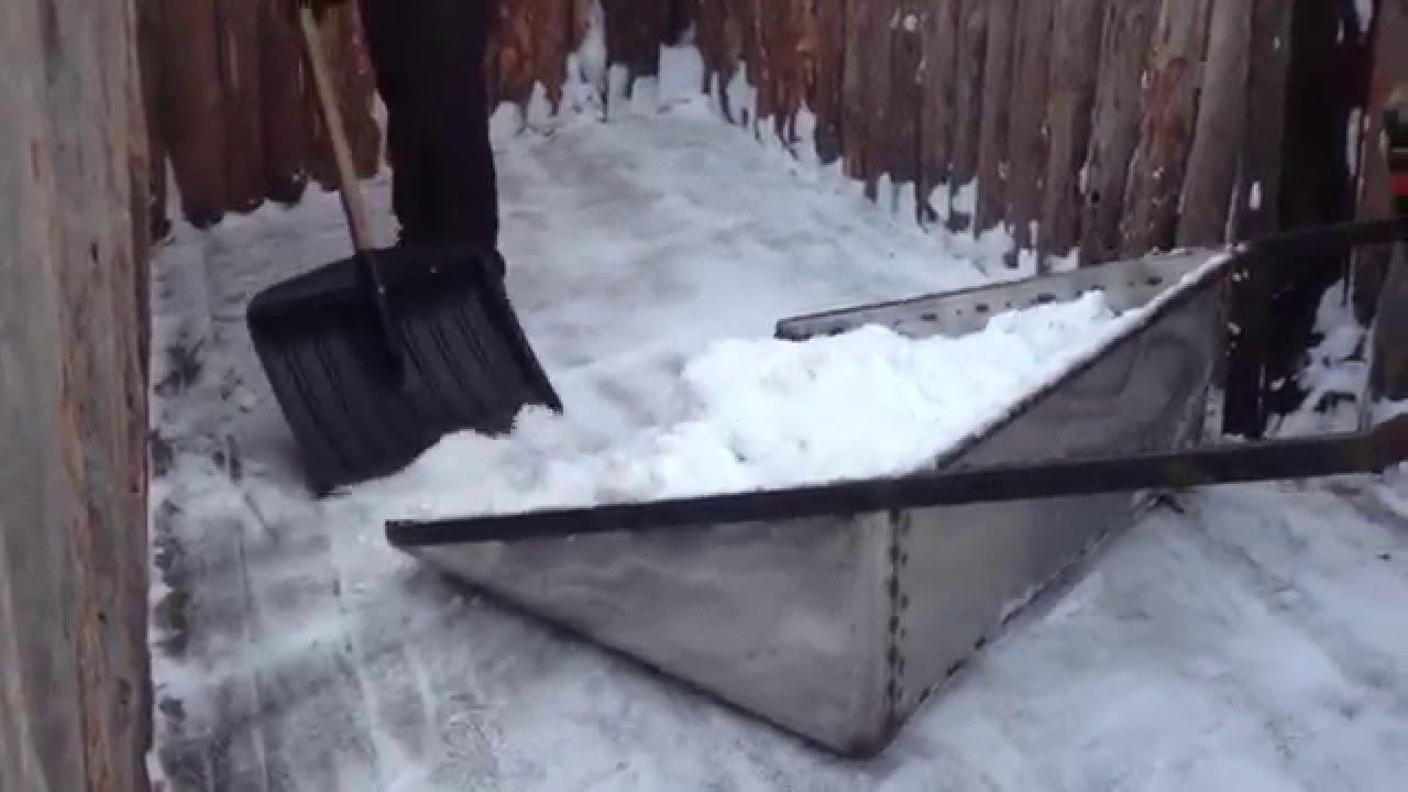 Уборка снега сделать своими руками