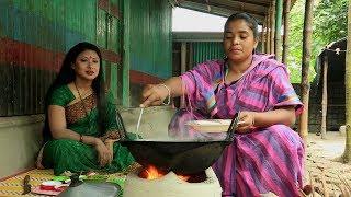 Interesting Village Food Cooking | Bangladesh | পটলের পেটে কাঁচকি মাছের শুটকি