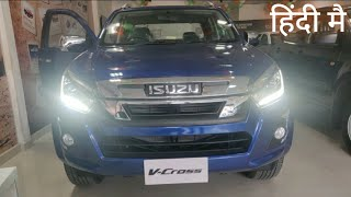 Isuzu D-Max V-Cross Real-life Review 4x4 Most Detailed Review features specs mileage price