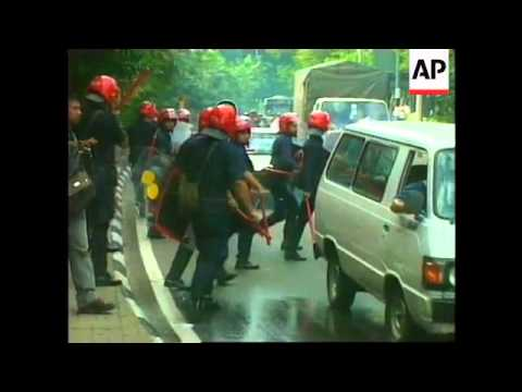 MALAYSIA: POLICE CLASH WITH ANWAR IBRAHIM SUPPORTERS
