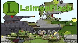 Мультики про танки. Все серии подряд Часть 1. LaimenFlash