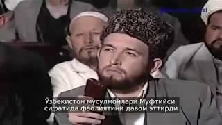 Шайх Муҳаммад Содиқ Муҳаммад Юсуф 1989 йил Shayx Muhammad Sodiq Muhammad Yusuf