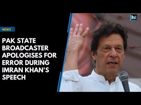 PTV News misspells Beijing as 'Begging' during Imran Khan's speech